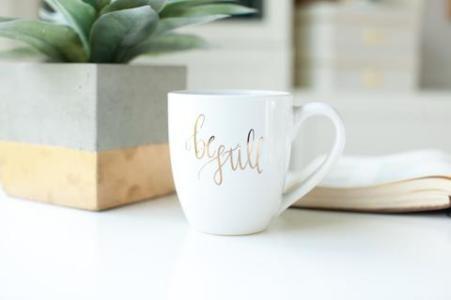 Be Still Mug $20